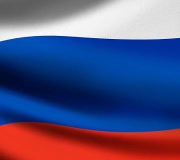 Визы для граждан Российской Федерации